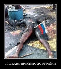 Сегодня над Донецком был сбит российский беспилотник - Цензор.НЕТ 916