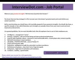 what are your greatest strengths hr interview question and answer what are your greatest strengths hr interview question and answer