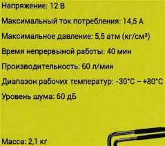 <b>Swat SWT</b>-<b>106</b> — купить в Нижнем-Новгороде | Низкие цены на ...