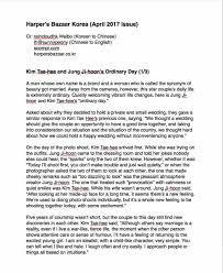 vitriana elfira on eng translation rain and kim tae eng translation rain and kim tae hee s interview for harper s bazaar korea 2017 issue credit on tagged via kimbi soompi threadpic com