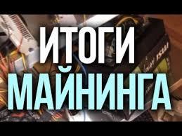 Видеозаписи Битард Олдфаг | ВКонтакте
