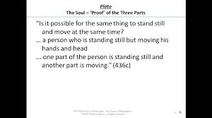 plato s republic plato s proof of the tripartite soul 07 0 06 plato s republic plato s proof of the tripartite soul