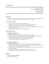 resume sample for data entry operator and clerk eager world annamua