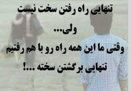 Image result for دلتنگی یعنی