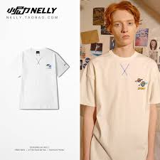 NELLY Store - Amazing prodcuts with exclusive discounts on ...