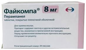 <b>Файкомпа</b> таб. п/о плен. <b>8 мг</b> №<b>28</b> — купить по выгодной цене на ...