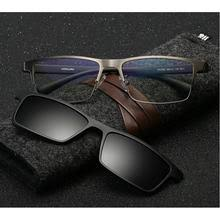 <b>Magnet Sunglass</b> reviews – Online shopping and reviews for ...