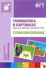 дизайн детской комнаты для двоих разнополых детей от 1 до 3