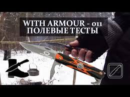 ОБЗОР Мультитула XIAOMI (?) <b>HUO HOU</b> NexTool - YouTube