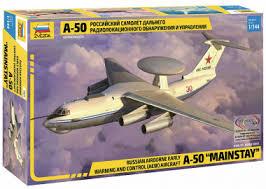 <b>Сборная модель</b> российский самолет дальнего ...