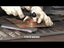<b>Инвертор плазменной резки</b> FOXWELD Plasma 33 Multi - YouTube