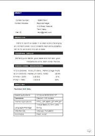 cv format good interpersonal skills and word doc  biodata for job  sample template example of excellent curriculum vitae resume cv