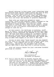 the planetary society harvard university optical seti appeal tpshvrd6 gif 25876 bytes actually this appeal letter