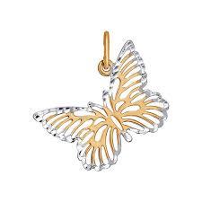 <b>Подвеска</b> из золота «<b>Бабочка</b>» арт. 033565 от <b>SOKOLOV</b>