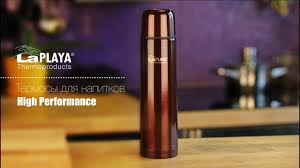 <b>Термосы LaPLAYA</b>® серии «High Performance» для горячих и ...