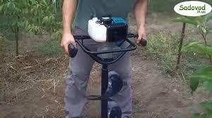 Мотобур бензиновый Sadko AG-52 (<b>шнек</b> 250 мм) - YouTube
