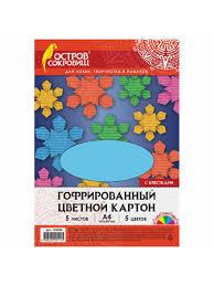 <b>Картон цветной</b> А4 гофрированный, 5 листов 5 цветов, 250 г/м2 ...