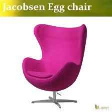 u best modern danish furniture arne jacobsen egg chair for fritz hansenchina arne jacobsen style alpha shell egg