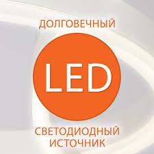<b>Светодиодный настенный светильник</b>