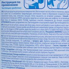 Очиститель для стёкол Clean Glass 600 мл в Петрозаводске ...