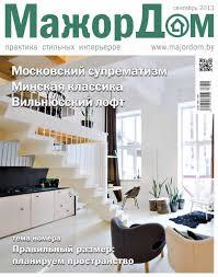 МажорДом (сентябрь 2013) by МажорДом и ДомЪ - issuu