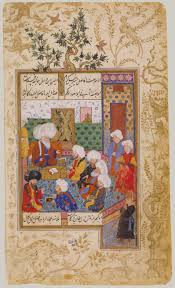 the art of the ott s before essay heilbrunn timeline 1520 66 acircmiddot the great abu saud teaching law folio from the divan of mahmud abd al