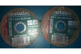 <b>Круг отрезной по</b> нержавеющей стали SP-Novorapid (125x1x22 ...