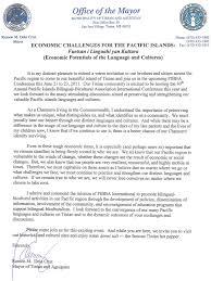 recommendation letter for teacher award recommendation letter  25470263 png