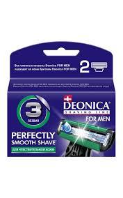 Сменные <b>кассеты Deonica FOR MEN</b> | Watsons