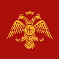 「東ローマ皇帝」の画像検索結果