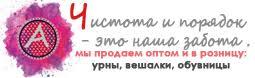 Продажа продукции <b>Nofer</b> в Москве по выгодным ценам.