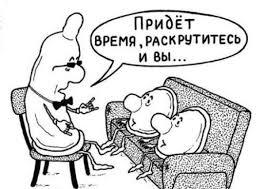 Боевик из Константиновки добровольно сдался полиции - Цензор.НЕТ 7966