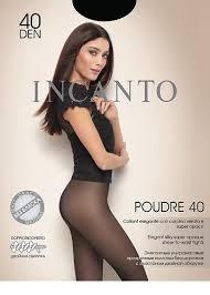 Заказать и купить <b>Колготки</b> женские INCANTO INC <b>POUDRE 40</b> ...