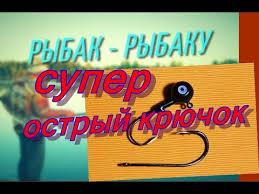 What <b>Крючки Fanatik Двойник</b> 4/0 2шт FDL-11103