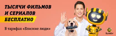 Mobile-review.com Обзор <b>смартфона Honor 8A</b>