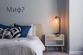 <b>6</b> мифов о <b>светодиодном освещении</b>