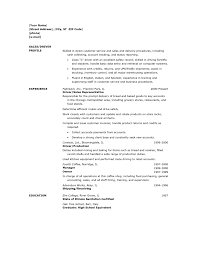s or delivery driver resume sample template eager world it