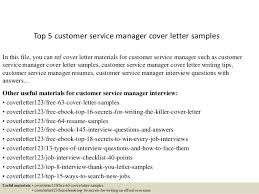top customer service manager cover letter samples in this file you can ref cover slideshare sample customer service supervisor cover letter