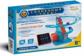 <b>ND Play Конструктор Солнечный</b> трек Arstar Electronics Co NDP ...