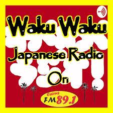 Waku Waku Japanese Radio Cairns - わくわく日本語ラジオケアンズ