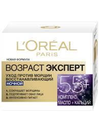 <b>L'Oreal Paris возраст эксперт</b> в интернет-магазине Wildberries.ru