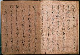 images about heian papers and scrolls poetry 1000 images about heian papers and scrolls poetry anthology seaweed and calligraphy