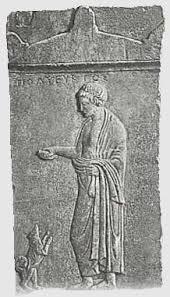 Ποια ήταν η λιχουδιά στο σκύλο από τους Αρχαίους;