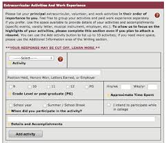 Common App College Essay Sample   Essay Horizon Mechanical Extracurricular activities essay examples durdgereport web FC  Extracurricular activities essay examples durdgereport web FC