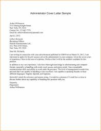 cover letter sample for office administrator basic job administrator cover letter sample administrator cover letter sample