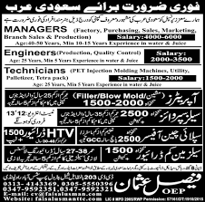 engineers technicians operator s supervisor and driver jobs in manager engineers technicians operator s supervisor and driver jobs in saudi arab