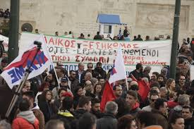 Αποτέλεσμα εικόνας για αγροτικές διαδηλώσεις