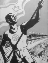 Image result for Maccabi Games POsters 1930