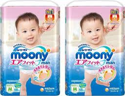 <b>Трусики Moony</b> Megabox универсальные M (6-11 кг) 116 шт ...