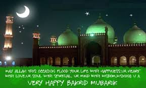 Image result for images for bakrid mubarak